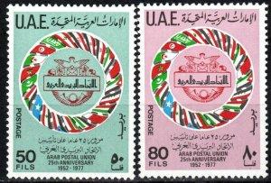United Arab Emirates #89-90  MNH CV $15.00  (P608)