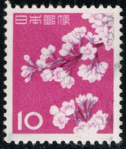 Japan #725 Cherry Blossoms; Used (4Stars)