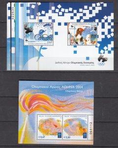Z2847  jlstamps 2004 greece set mnh s/s #2111-2 olympics