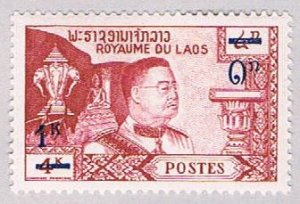 Laos 112 MLH Surcharge 1965 (BP51217)