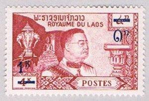 Laos 112 MLH Surcharge 1965 (BP51217)