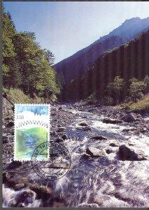 Liechtenstein 1995 Landscapes Mountains Maxi Card FDC