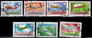 Afghanistan 1984 SC# 1090-1096