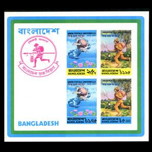 BANGLADESH 1974 - Scott# 68a S/S UPU Cent. NH