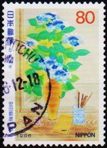 Japan. 1996 80y S.G.2410 Fine Used