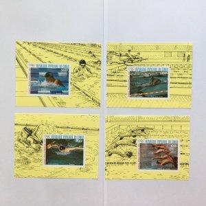 CONGO 1987 1076-79 Deluxe Olympics Seoul Swimming