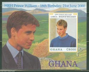GHANA  IMPERF 18th BIRTHDAY OF PRINCE WILLIAM   SOUVENIR SHEET SC#2183   MINT NH