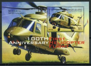 Union Island Gren St Vincent Aviation Stamps 2007 MNH Helicopters Flight 1v S/S
