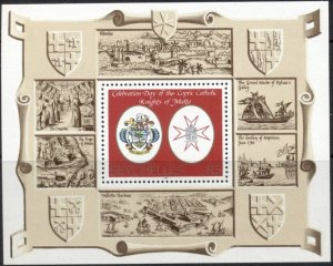 Seychelles 1986 #601a MNH. Coats of arms