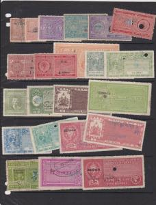 British India and India States Revenue Stamps - NOT CARD Ref 30940