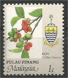 PENANG, 1986, MNH 1c, Agriculture Scott 88