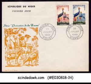 NIGER - 1960 PROTECTION OF FAUNA / WILDLIFE / BIRDS - 2V - FDC