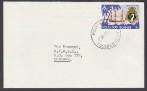 SOLOMON IS 1981 local 8c rate cover Honiara.................................R644