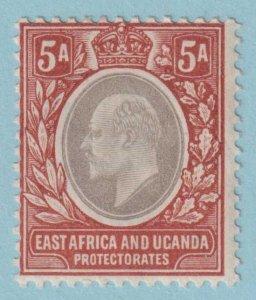 EAST AFRICA AND UGANDA 7 MINT HINGED OG * NO FAULTS EXTRA FINE!