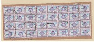 Kazakhstan Scott #430 Stamp - Used Block of 32 on Piece
