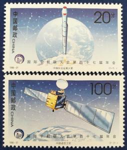 China Scott # 2731-2 Space Navigation Stamp Set MNH (CH313)