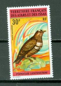 AFARS & ISSAS BIRDS #C62...MINT...$5.00