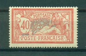 French Offices in Egypt Port Said sc# 28 mh cat val $6.25