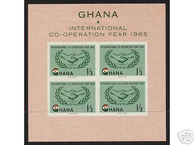 Ghana 203a MNH - International Co-operation Year (ICY)