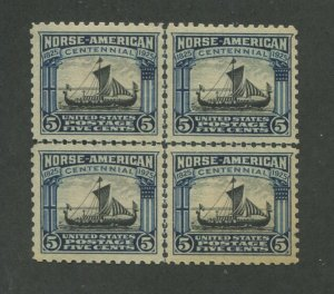 1925 United States Postage Stamp #621 Mint Hinged VF Center Line Block of 4