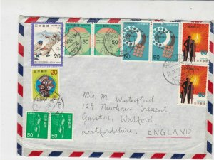 Japan 1979 Airmail Aobadai Cancels Multiple Subjects Stamps Cover Ref 30648