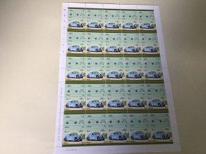 Nevis Voisin Aerodyne Classic Motor Car MNH full  stamps sheet 49546