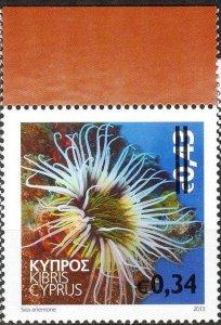 Cyprus 2015 Sea Anemones - Overprint MNH**