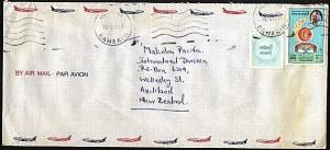 BAHRAIN 1994 airmail cover to New Zealand..................................76048
