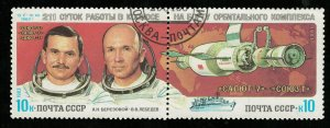 Space, USSR, (3133-T)