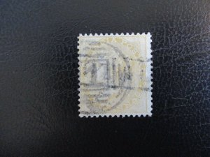 India #15 Used (M9I8) WDWPhilatelic