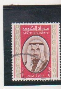 KUWAIT Scott # 762 Used  - Sheik Sabah Cat $12.00