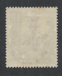 GERMANY - DDR SC# 144 F-VF OG 1953