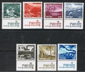 ISRAEL 1971 - 75 LANDSCAPES