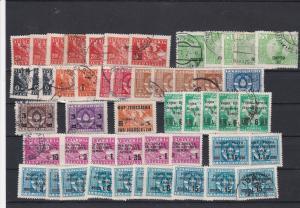 Yugoslavia Overprint Stamps Ref 31163