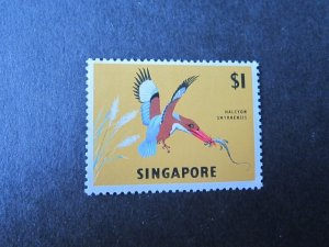 Singapore 1963 Sc 67 MNH
