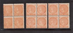 Prince Edward Island #11 NH Mint Blocks In Three shades