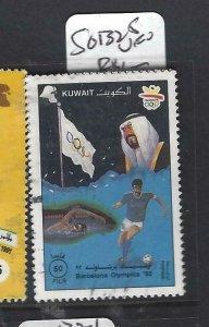 KUWAIT (P3006BB)  SG  1325     VFU