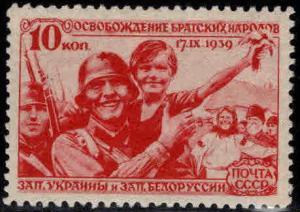 Russia Scott 767 MNH** 1940 Red Army stamp