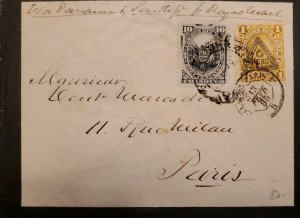 O) 1883 PERU, HANDSTAMPED, OVERPRINTED TRIANGLE AND UNION POSTAL UNIVERSAL,...