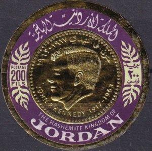 Jordan #537D  F-VF Uunsed CV $5.00 (Z5384)