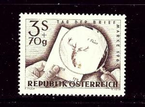 Austria B302 MNH 1960 issue