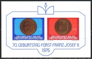Liechtenstein. 1976. bl10. Coins on stamps. MNH.