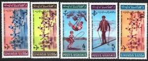 Afghanistan. 1964. 845a-49a from the series. Children's games, sports. MNH.