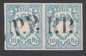 SWITZERLAND  An old forgery of a classic stamp - PAIR.......................C106
