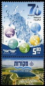 2008 Israel 1969 Mekorot Israel National Water Syatem 70 Years