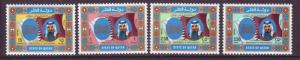 J17034 JLstamps 1984 qatar mlh set #660-3 shiek