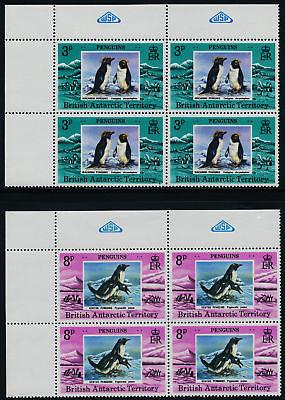 British Antarctic Territory 72-5 TL Blocks MNH Bird, Penguin