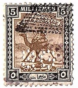 SUDAN 1927 Scott 40 used perfin scv $0.30 Buy it Now !!!!!!!