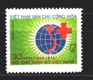 Vietnam. 1976. 865. Red Cross. MNH.