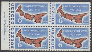 Canada -   #499 Charlottetown Plate Block - MNH